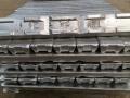 铝合金锭-重庆汇程