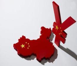 潘功胜:中国经济增速放缓不是坏事 要追求可持续性
