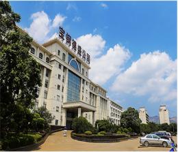 福建省工信廳:關于撤銷寶鋼德盛不銹鋼有限公司產能置換方案公告的通告