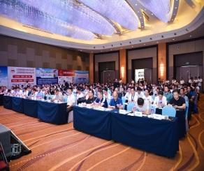 2019第四届中国·江苏建筑行业供需对接交流会在南京隆重召开