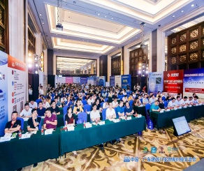 2019第五屆中國·廣東建筑行業供需對接交流會在廣州隆重召開