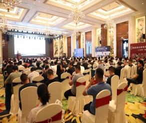 2019第三屆中國·福建建筑行業供需對接交流會在福州隆重召開