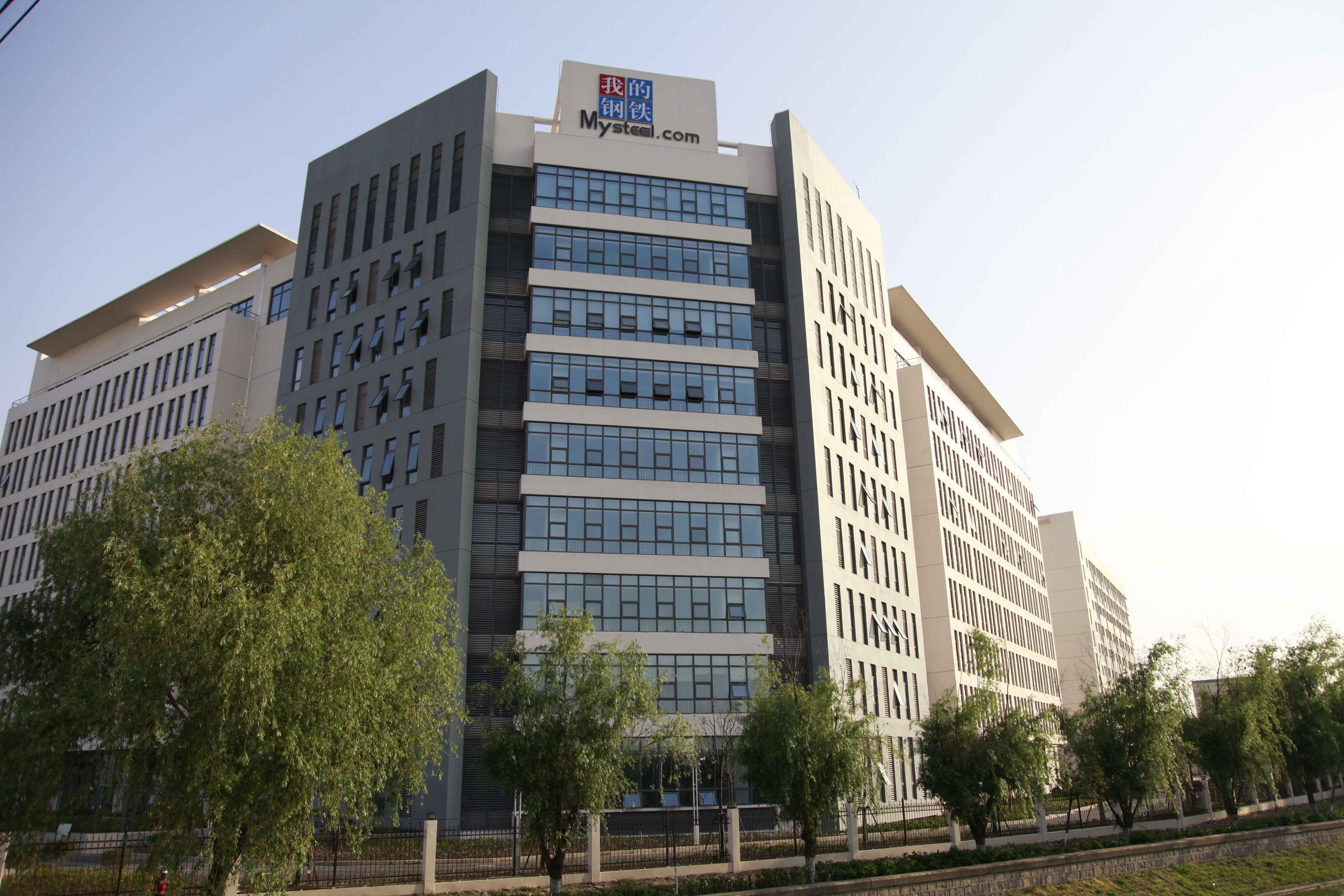 上海钢联企业宣传片