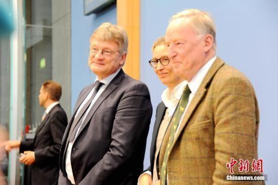 G20财长和央行行长会议周末举行