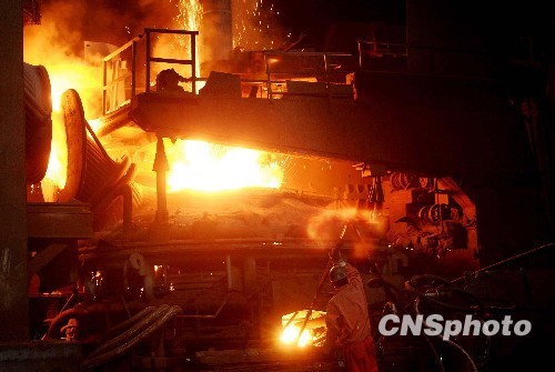 Mysteel快评:日钢废钢跌350后涨200元 废钢价格止跌?
