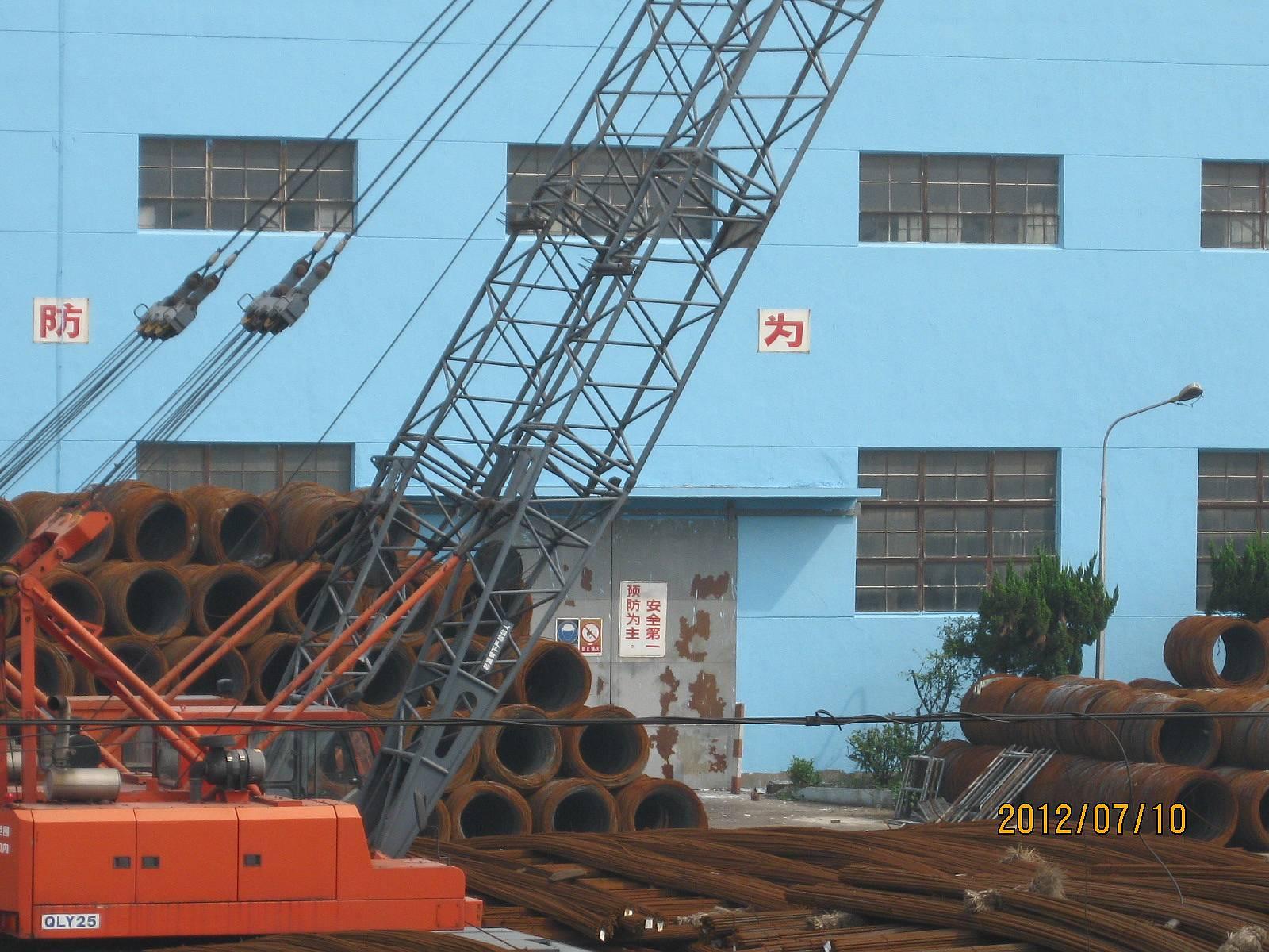 上海地区/A仓库:热卷的量2万吨,本周总量没有变化。