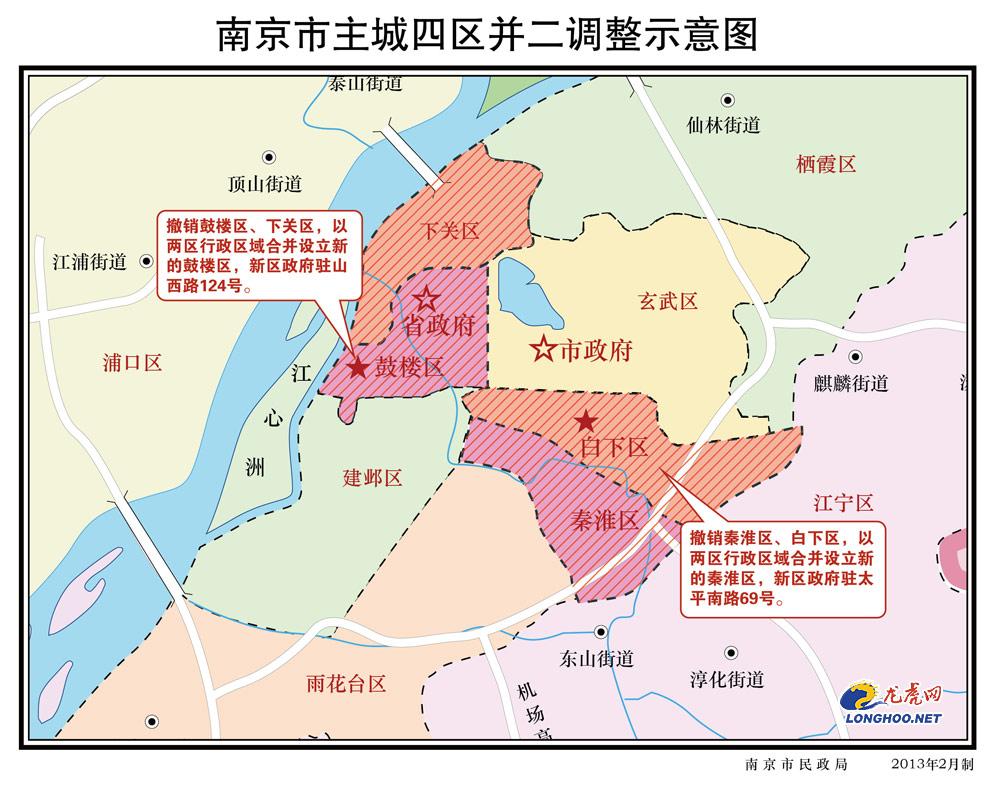 行政区域划分方案-江苏省行政区划详图图片大全 江苏省行政区划,江苏省旅游地