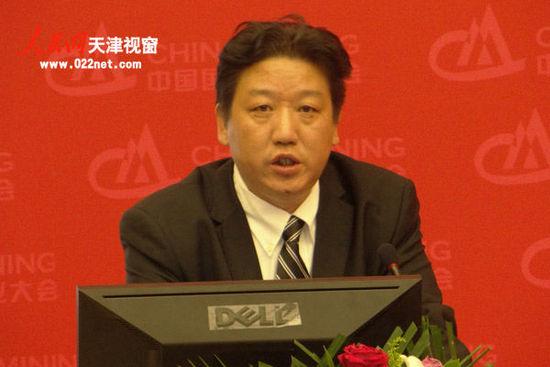 云南驰宏锌锗副总经理王峰出席中国国际矿业大会